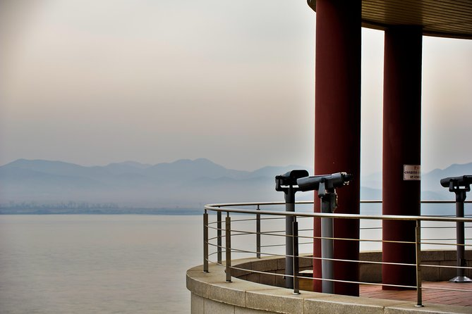 Most Fascinating DMZ & NLL Combination Tour