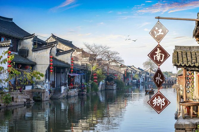 Comprehensive and Great Value Shanghai city tour with Xitang water village