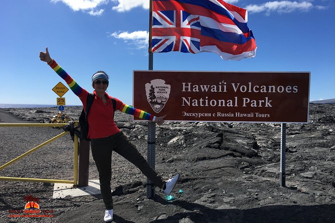 Остров Вулканов — Обзорная Экскурсия на Большой Остров Гавайи