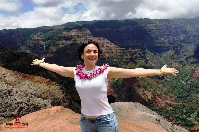 Гавайи «Каньон Ваймеа» — Обзорная экскурсия с гидом на Кауаи