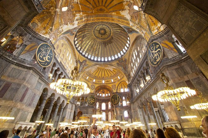 Hagia Sophia TOURS /Skip The Lines