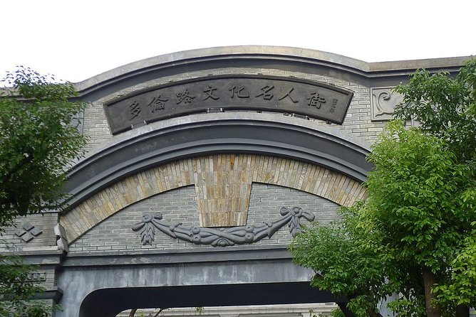Shanghai Jewish Sites and Duolun Culture Road Private Half Day Tour