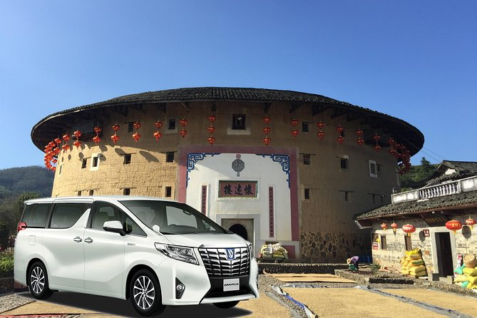 Private Transfer to Tianluokeng Tulou and Yunshuiyao Village from Xiamen City