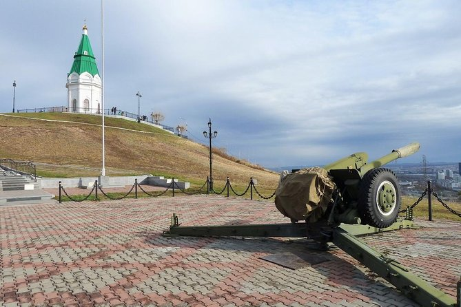 Round-up Private City Tour of Krasnoyarsk