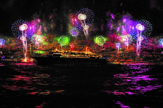 New Year's Eve Fireworks Cruise from Funchal Madeira with Luxury Catamaran photo 1