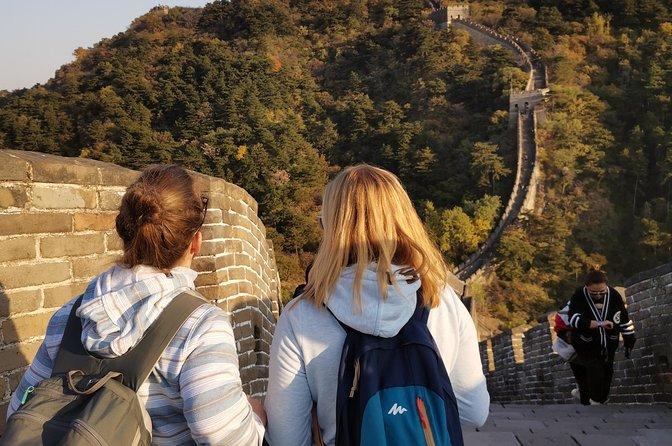 4-5 Hours Beijing Layover Tour from PEK to Mutianyu Great Wall