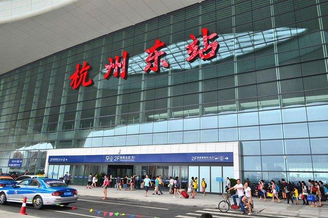 Hangzhou East Railway Station Transfer To Hangzhou Downtown City