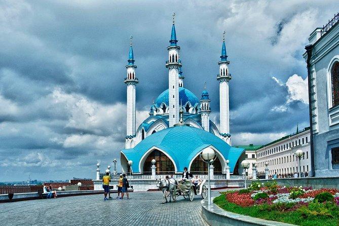 Kazan Kremlin And Bauman Street