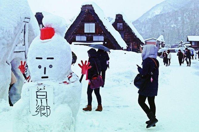 【金沢駅発 日帰りバスツアー】白川郷・高山周遊プラチナルートツアー