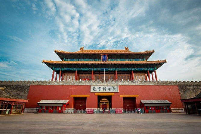 Beijing Private Guided Tour to Great Wall, Tiananmen Square & the Forbidden City