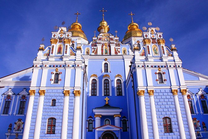 Kiev Private 3-Hour Tour - Best Sights photo 2