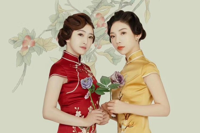 Chinese Cheongsam (Qipao) Photo set
