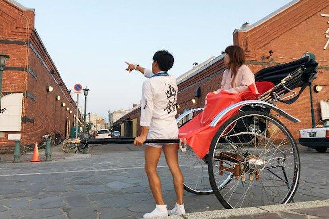 Crimson Moment! A Rickshaw Tour Visiting the Sunset of Hakodate