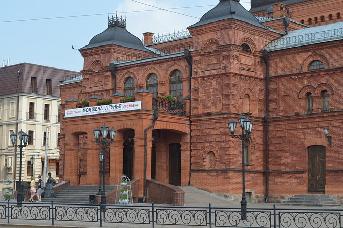 Transfer from Minsk Airport (MSQ) or Minsk city to Mogilyov (any address)