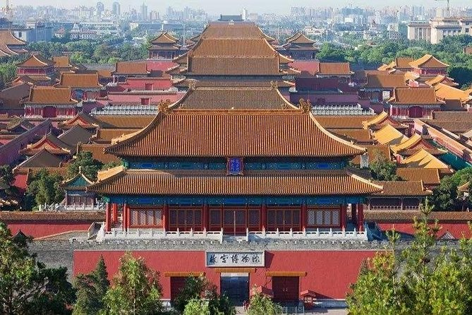 Taiyuan Private Bullet Train Trip to Beijing:Forbidden City and Temple of Heaven