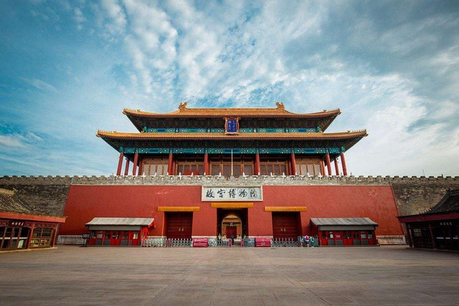 2 Days Tianjin Shore Excursions to Beijing Great Wall and Forbidden City photo 8