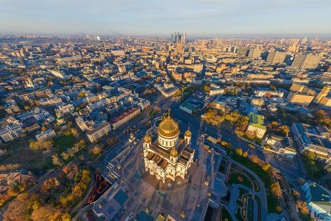 Moscow Center Observation Tour