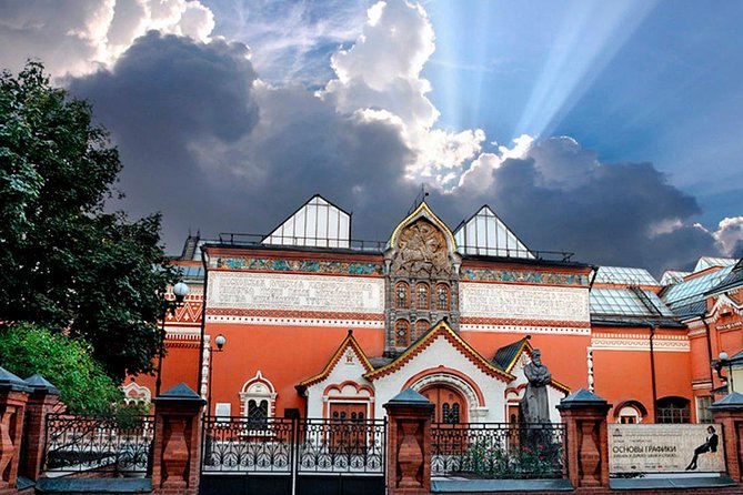 Russian art through the centuries-Tretyakov Art Gallery and Museon Art Park