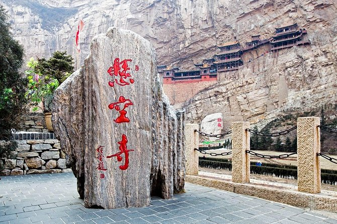 Datong Private Round-Trip Transfer Service to Hanging Temple, Yungang Grottoes photo 2