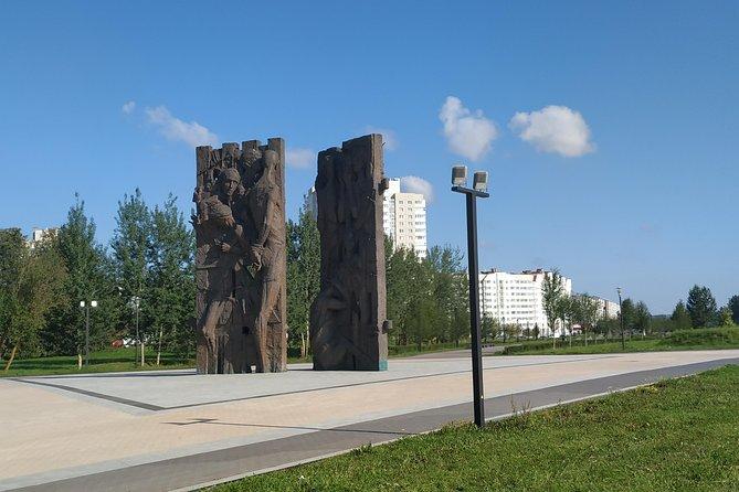 Trostenets Memorial complex