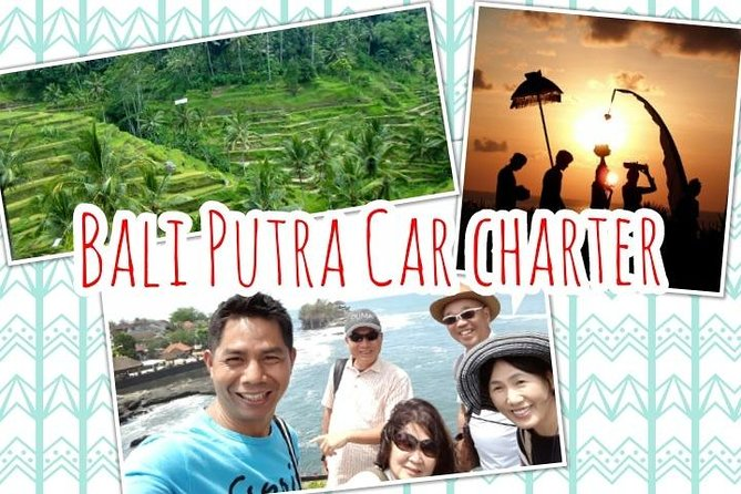 A comfortable and free trip to Bali! Private car charter
