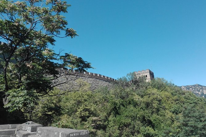 Beijing Forbidden City and Great Wall Day Tour photo 2