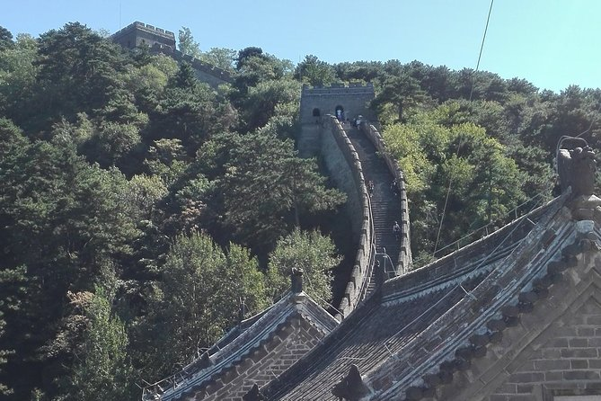 Beijing Forbidden City and Great Wall Day Tour photo 4