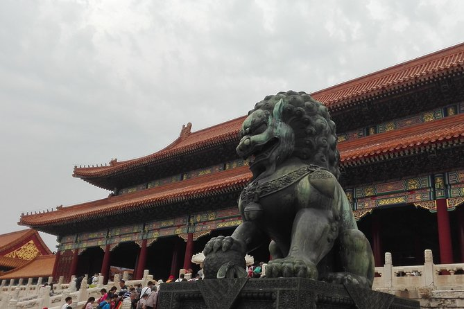 Beijing Forbidden City and Great Wall Day Tour photo 7
