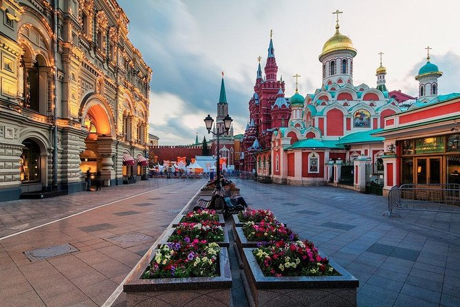 Moscow In Two Days Sightseeing Tour photo 9
