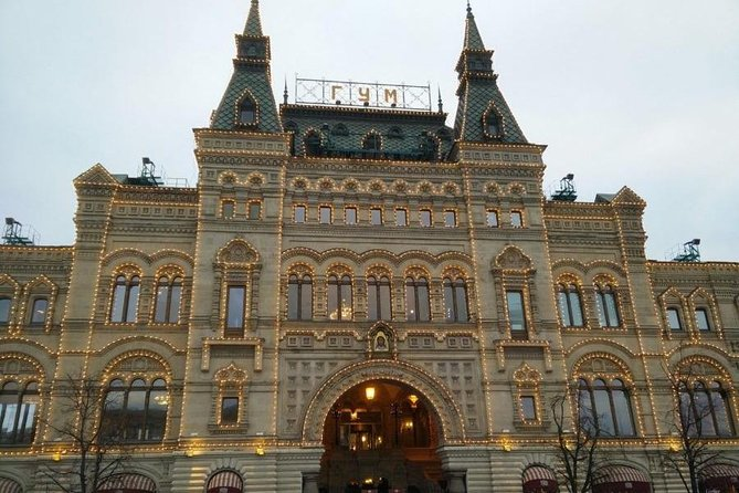 Red Square And Kremlin Private Sightseeing Tour (all Museums Included) photo 7
