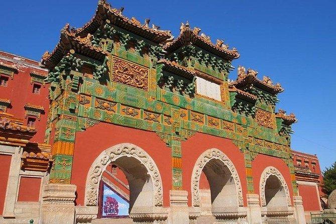 Viagem privada de um dia a Chengde saindo de Pequim de carro