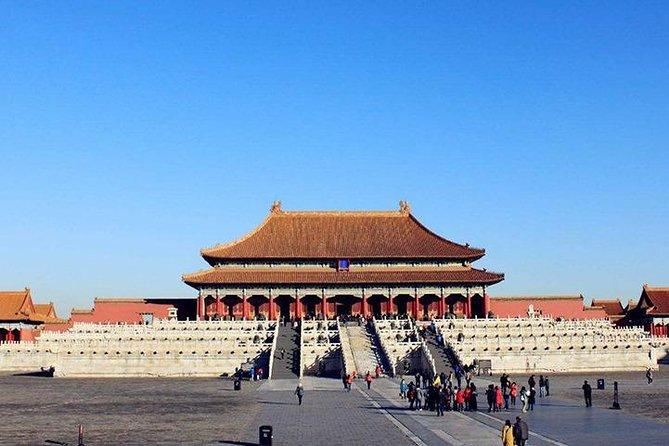 Forbidden City (Palace Museum) Beijing China tour