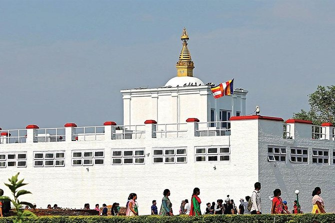 Nepal City Tour