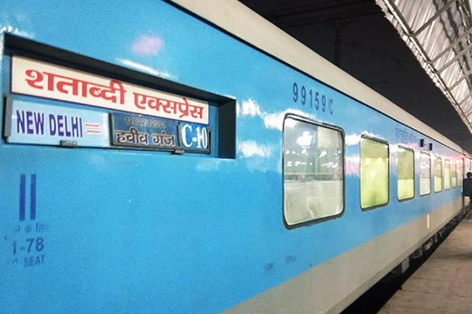 Day Tour of Agra City by Train Shatabdi Express