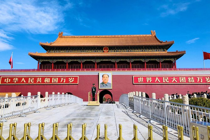 4-Hour Private Beijing Tour with Pick Up and Lunch