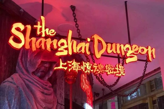 The Shanghai Dungeon Theme Park Ticket photo 1