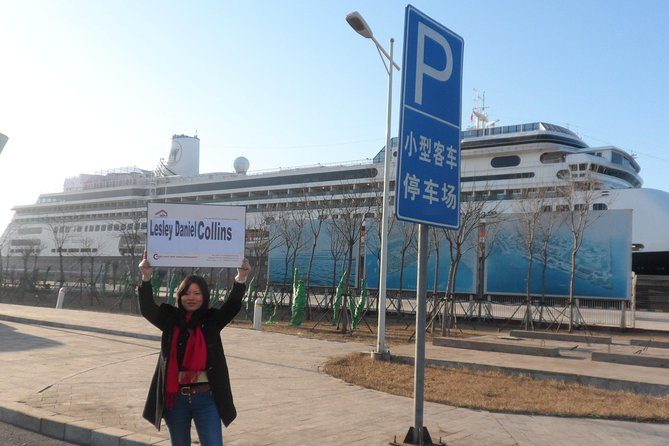 Private Pickup Service from Tianjin International Cruise Home Port to Beijing