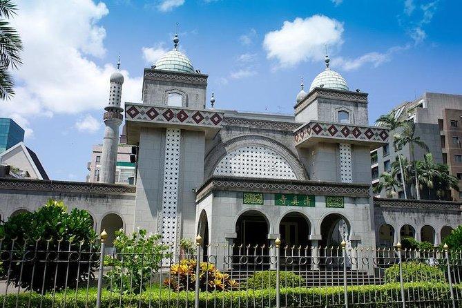 6-Hr Muslim Friendly Tour - Taipei City Private Tour