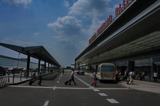 Private Transfer from Shanghai Hongqiao Train Station to Wusong Kou Cruise Port
