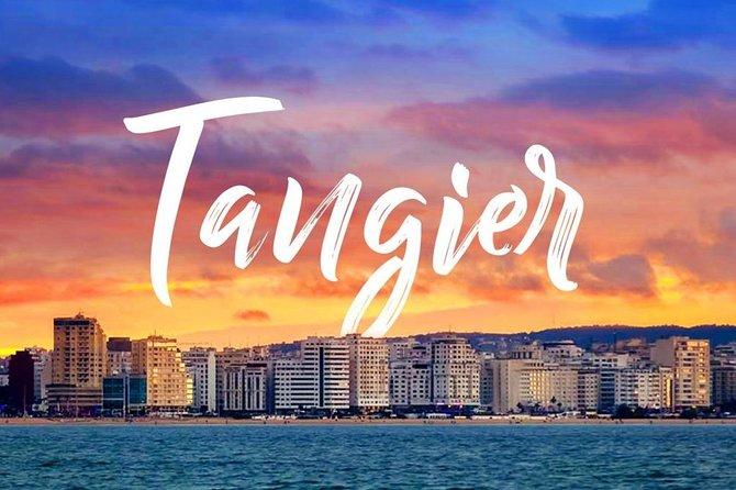 タリファからタンジールへの日帰り旅行