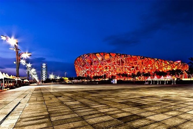 Private Night Tour in Beijing