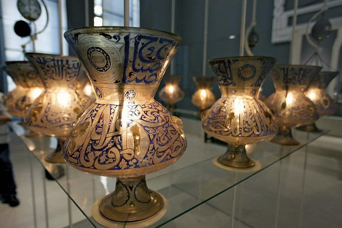 Journey through Islamic Cairo- Islamic Museum, Al Azhar & Moez street + lunch