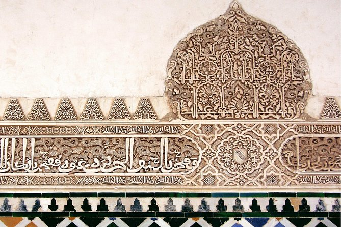 Alhambra in Granada and Mosque of Cordoba - Private Tour - From Madrid
