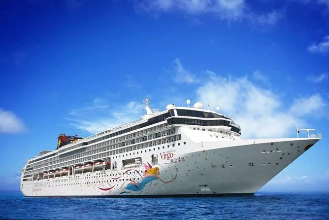 Tianjin Port To Beijing Private 2- Day Highlights Tour With Round Transfer