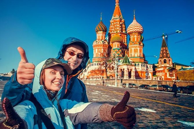 Private Moscow City tour by car photo 6