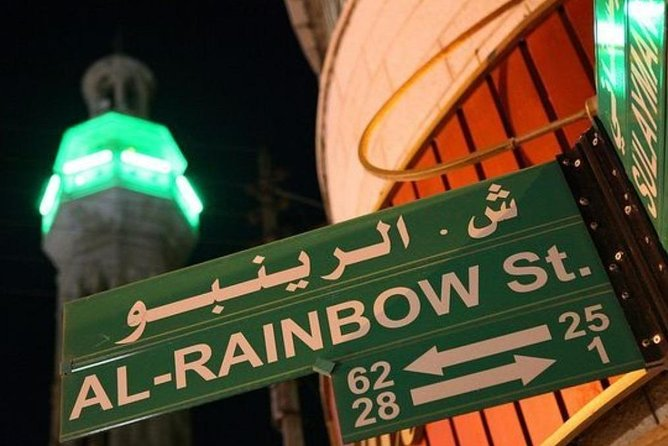 Citadel, Amphitheatre, Rainbow Street, Famous mosques, ALL in Amman Private Tour