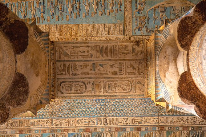 The Great Denderah Temple Complex photo 2