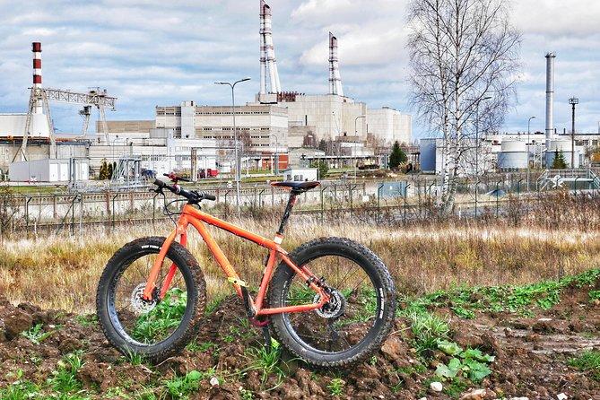 Atomic Ride | LitWild |Visaginas|Lithuania