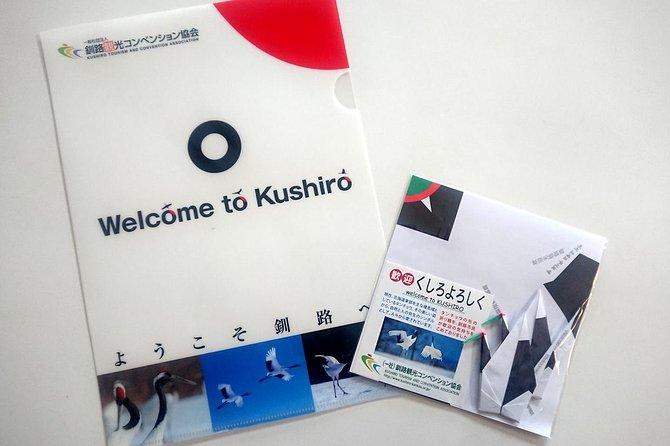Kushiro Marsh Observatory Admission ticket * With original gift