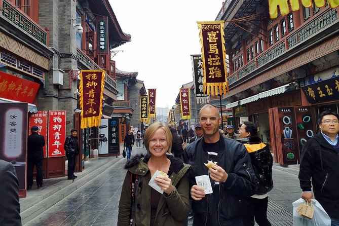 Tianjin Private Day Tour: China House, Ancient Culture Street and Tianjin Eye